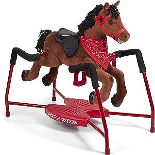 chestnut pony toy