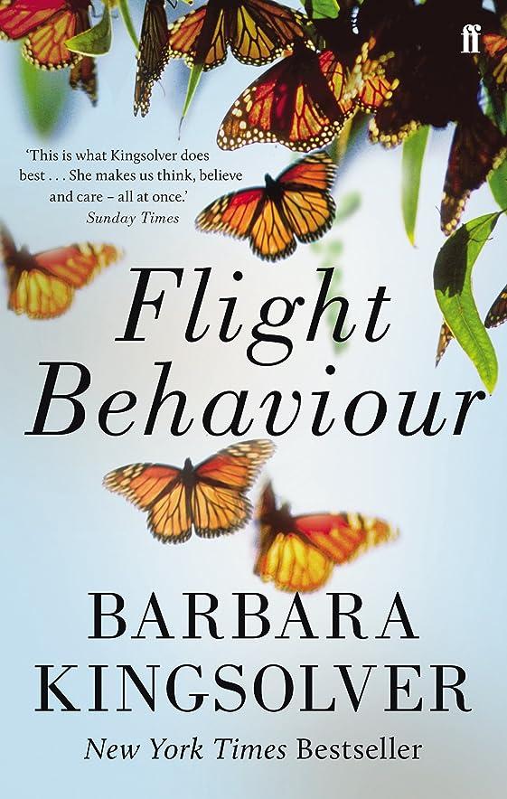 オーロック遊具鷲Flight Behaviour (English Edition)