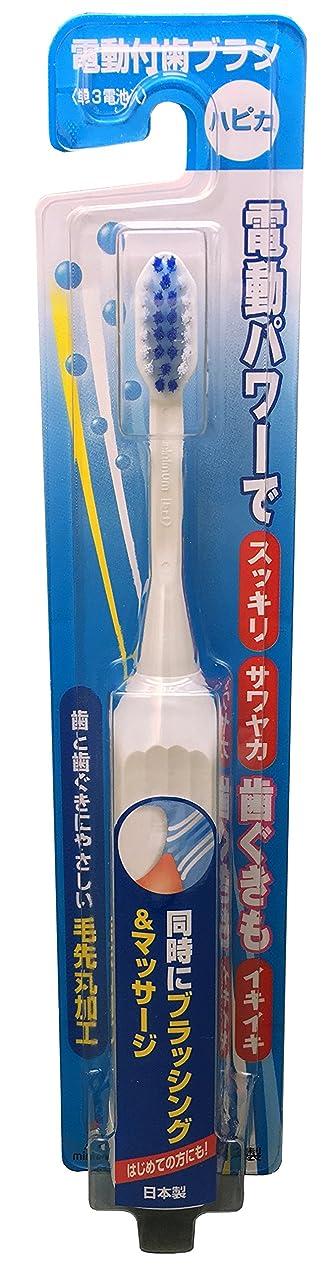 責任者複雑でないジャケットミニマム 電動付歯ブラシ ハピカ ホワイト 毛の硬さ:やわらかめ DB-3W(BP)