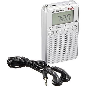 オーム電機(Ohm Electric) ラジオ シルバー 幅5.7×高さ9.7×奥行1.9cm