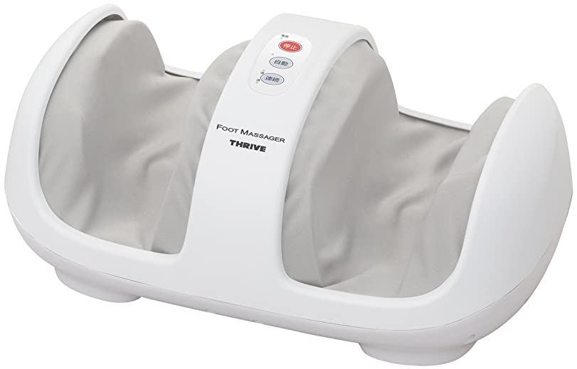 リサイクルする残り物静かにスライヴ フットマッサージャー 【もみギア】 ホワイト MD-4220(W)