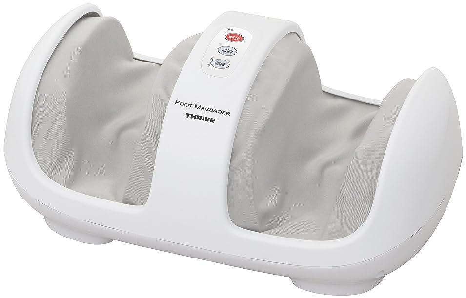 まともな骨髄頑丈スライヴ フットマッサージャー 【もみギア】 ホワイト MD-4220(W)
