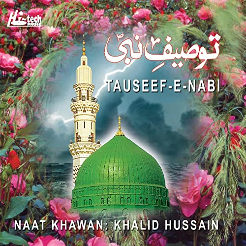 Tauseef-e-Nabi - Islamic Naats by Khalid Hussain on Amazon