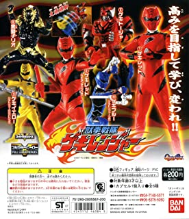 ガシャポン フルカラーヒーロー 獣拳戦隊 ゲキレンジャー 全6種セット