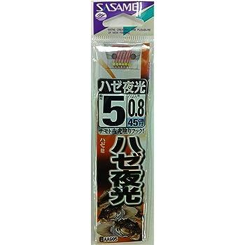 ささめ針(SASAME) AA605 ハゼ 夜光 糸付 5