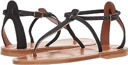 Buffon Nubuck Sandal