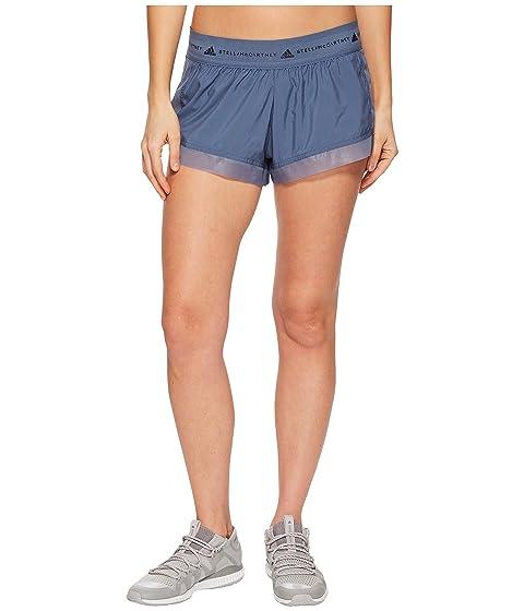 adidas by Stella McCartney Run Adizero Shorts CF9388