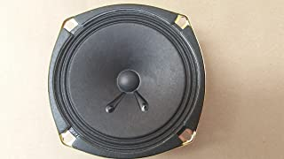 Nutone Intercom Replacement Speaker Cone 36090 For IS335, IS445, ISA335, ISA445
