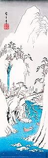 Utagawa Ando Hiroshige Winter Falls Decorative Fine Japanese Art Poster Print 12x36