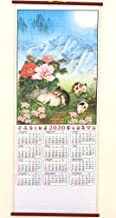 My Lucky 2020 Chinese Year of The Rat Calendar Wall Scroll #708