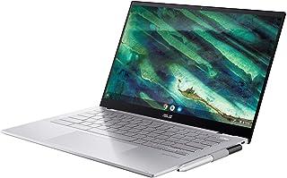 ASUS Chromebook Flip C436FA(インテル Core i5-10210U/8GB, 256GB/Type-C 給電/Webカメラ/FHD(1,920×1,080ドット)/タッチパネル/14インチ/日本語キーボード/Wifi...