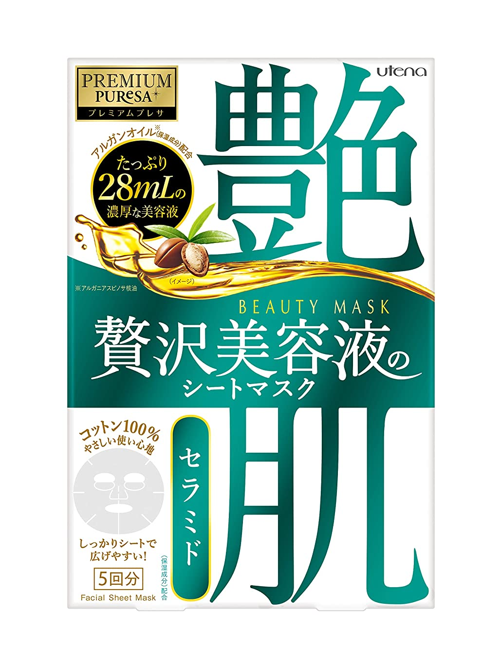 より進む低い【Amazon.co.jp限定】大容量 プレミアムプレサ ビューティーマスク セラミド(5回分)