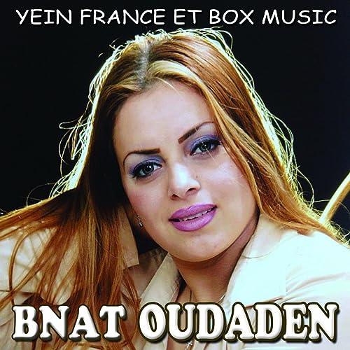 MUSIC MP3 OUDADEN TÉLÉCHARGER BNAT