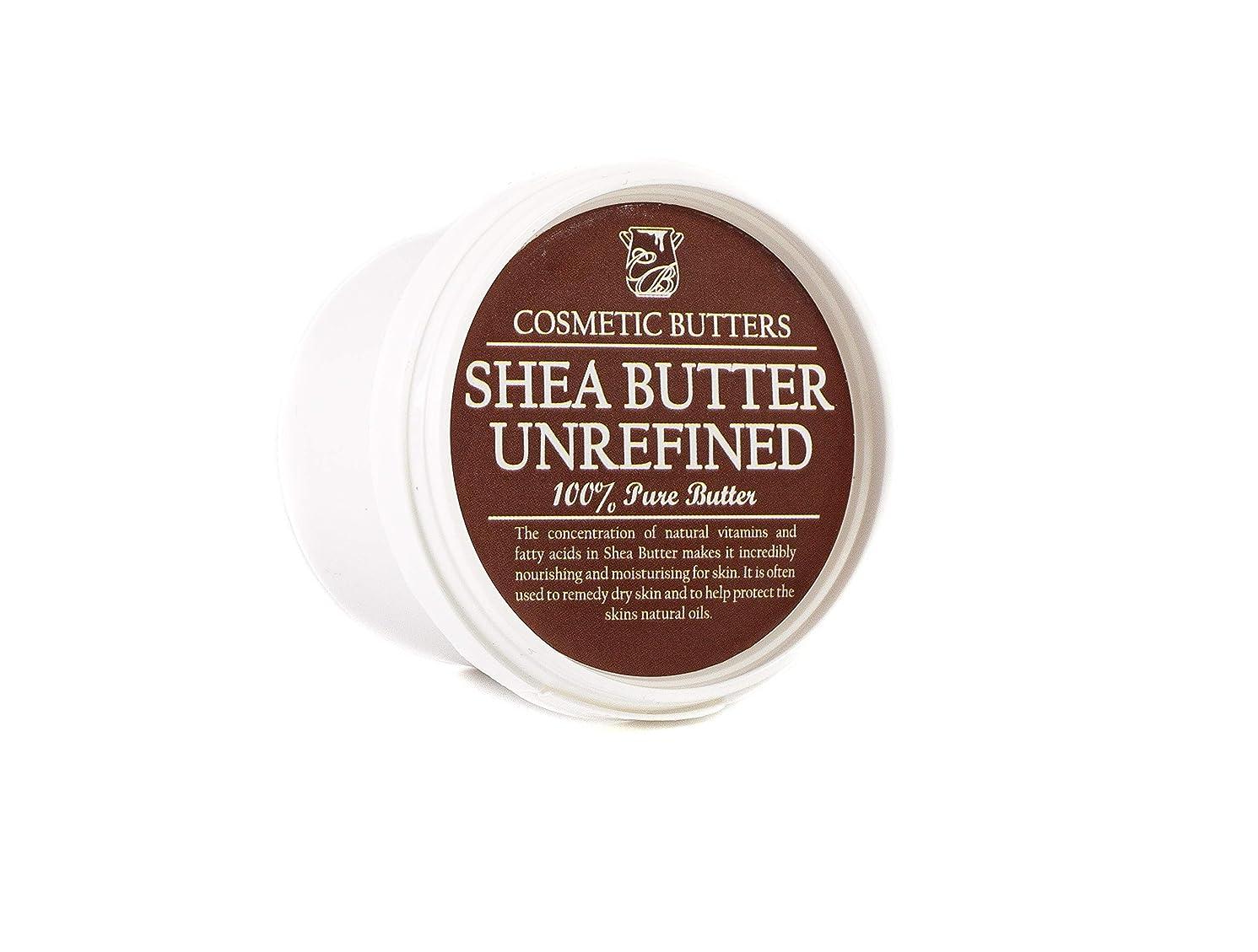 苛性外科医協同Shea Butter Unrefined - 100% Pure and Natural - 100g