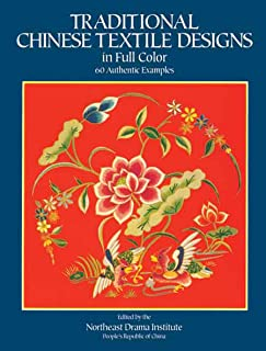 Traditional Chinese Textile Designs in Full Color