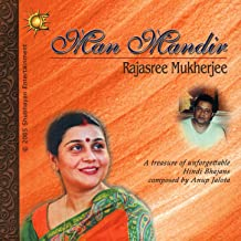 Best man mandir mp3 Reviews