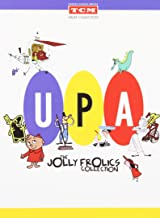 UPA: The Jolly Frolics Collection
