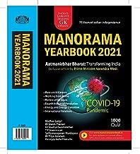 Manorama English Yearbook 2021
