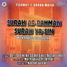 Surah Ar Rahman & Surah Yasin