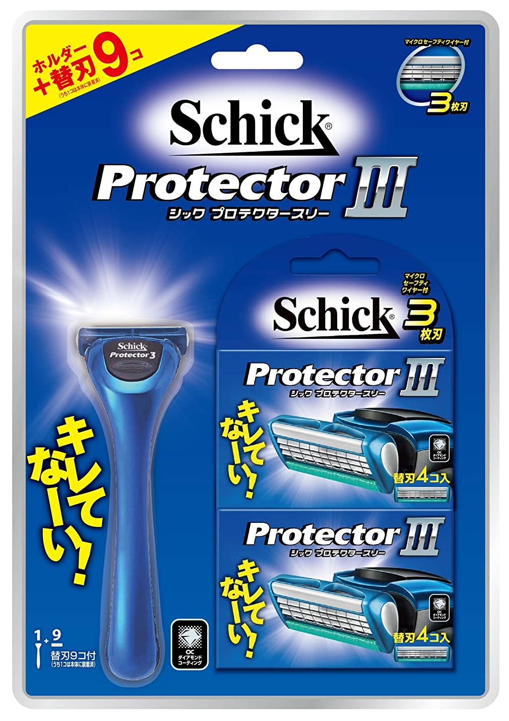 アクセルマットキャンペーンシック Schick 大容量 3枚刃 プロテクタースリー 替刃 9コ付 バリューパック ホルダー 本体付 男性カミソリ