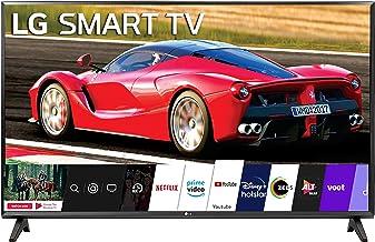 LG 80 Cm 32 Inches HD Ready Smart LED TV 32LM563BPTC Dark Iron Gray 2020 Model