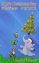 Japanese Picture book: Jojo's Christmas day. ジョジョの クリスマス: Children's English-Japanese Picture Book (Bilingual Edition),Japanese English Childrens book,Japanese ... Japanese English books for children 2)