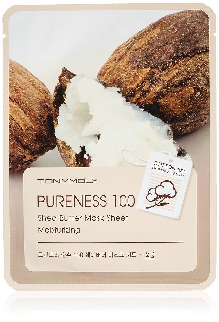 きゅうりジャンル負担TONYMOLY Pureness 100 Shea Butter Mask Sheet Moisturizing (並行輸入品)