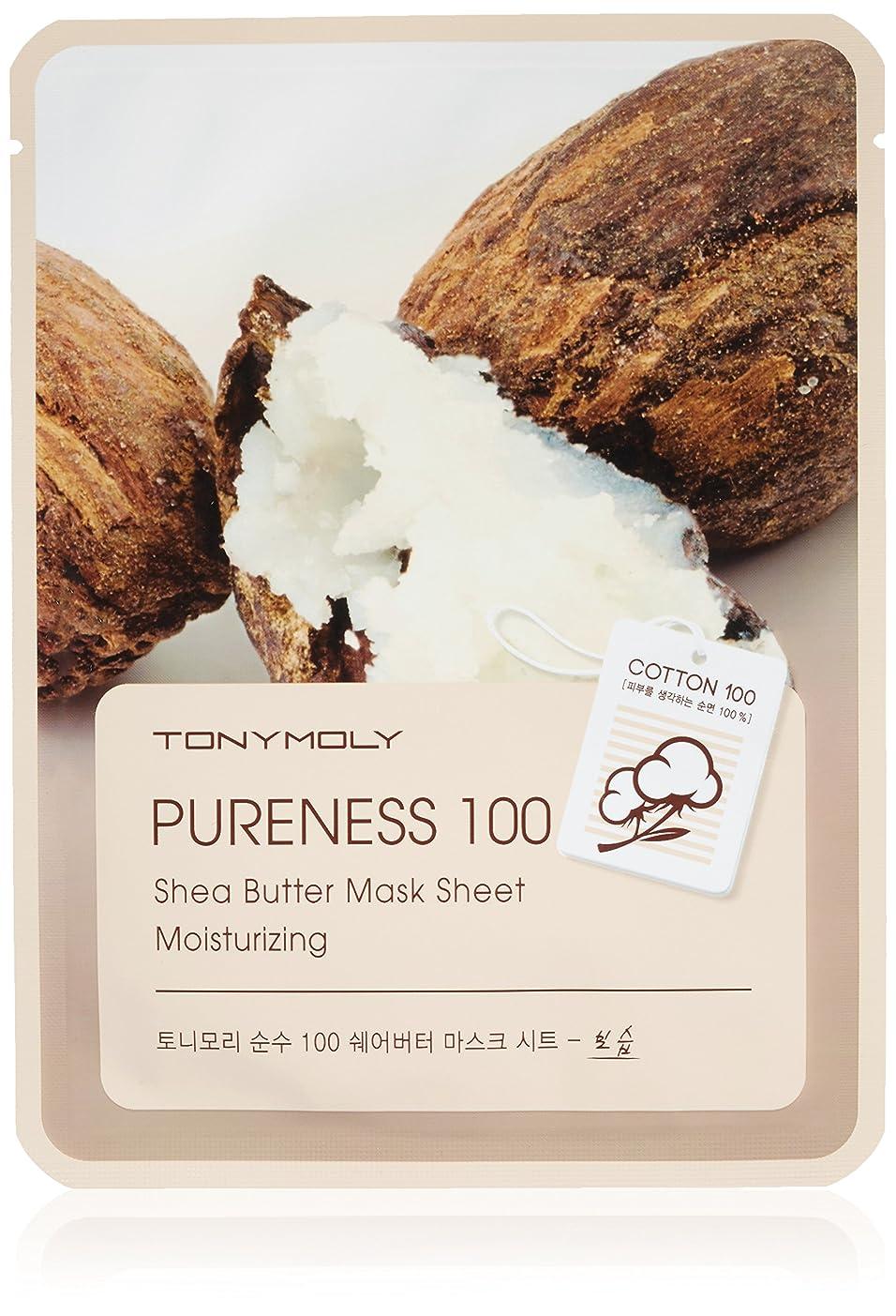 無線転送雄弁なTONYMOLY Pureness 100 Shea Butter Mask Sheet Moisturizing (並行輸入品)