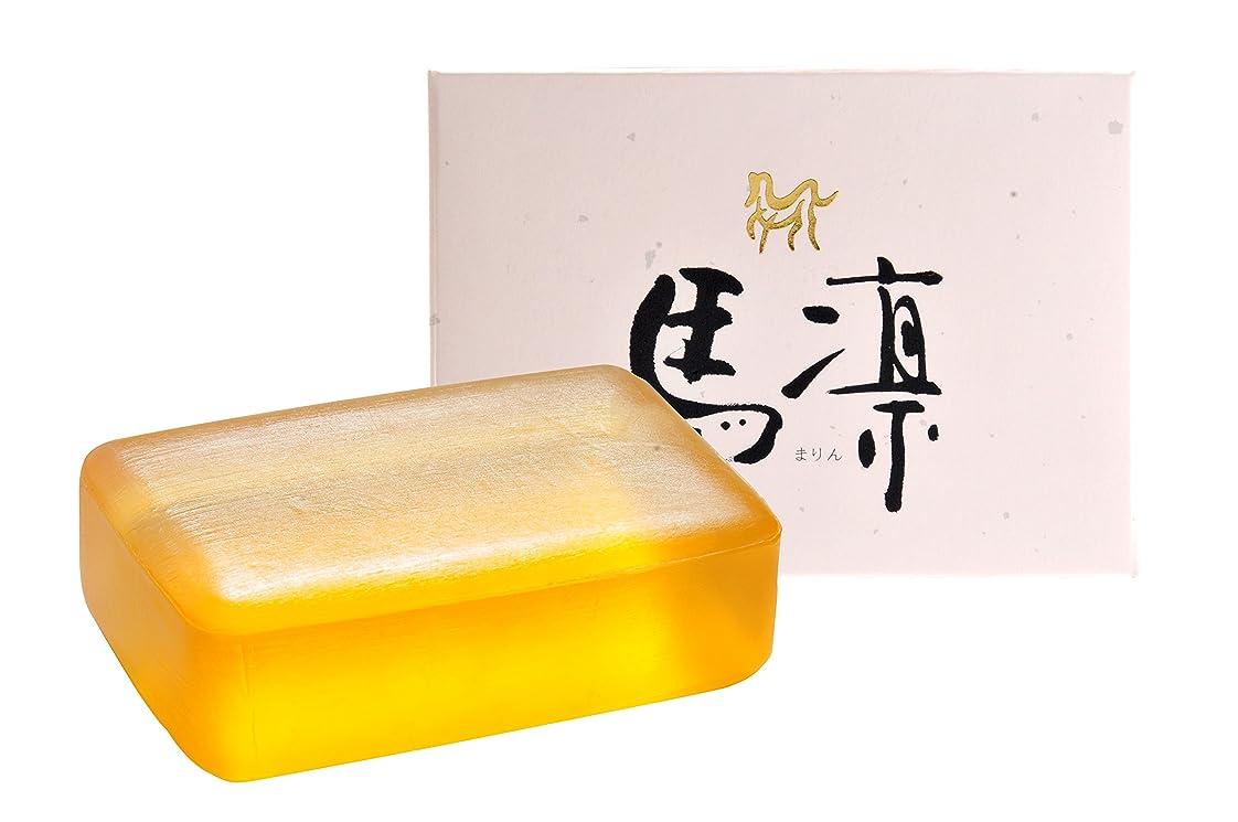 警報友だち定刻ホウリン 馬凛(まりん) 洗顔石鹸 120g