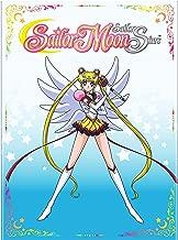 Sailor Moon Sailor Stars S5 P1 (DVD)