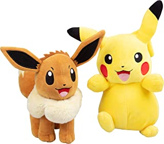 Pokémon Eevee and Pikachu 2 Pack Plush Stuffed Animals 8 Inch