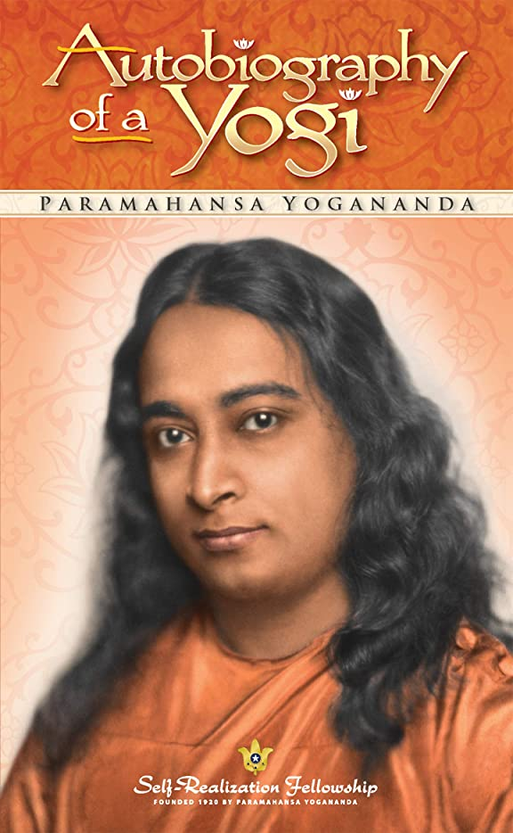 シャークオセアニア冷蔵するAutobiography of a Yogi (Self-Realization Fellowship) (English Edition)
