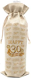 30th Birthday Gifts for Women and Men Wine Bags - Vintage 30 Year Old Presents, Best Anniversary Gift Ideas for Him Her Husband Wife Mom Dad - Cotton burlap drawstring Wine Bag