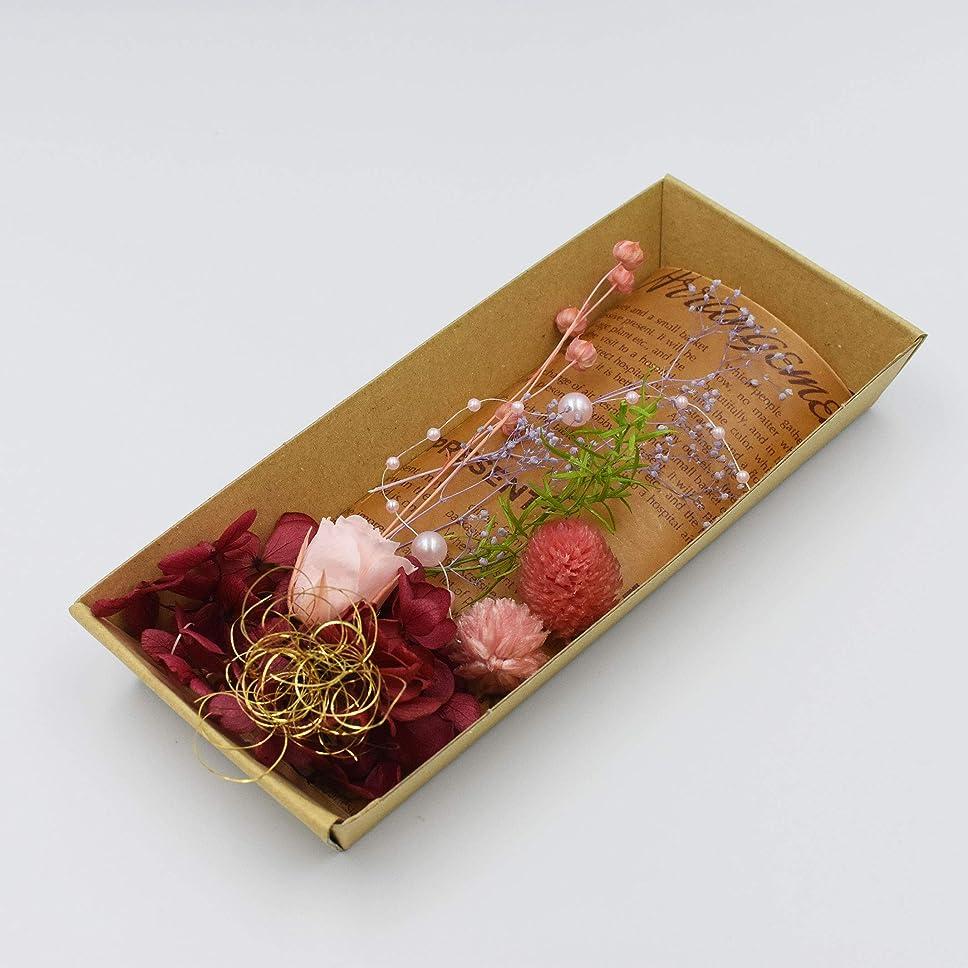 反対に知っているに立ち寄る著名なハーバリウム 花材のみ バラ あじさい かすみ草 パール プリザーブドフラワー キット (レッド)
