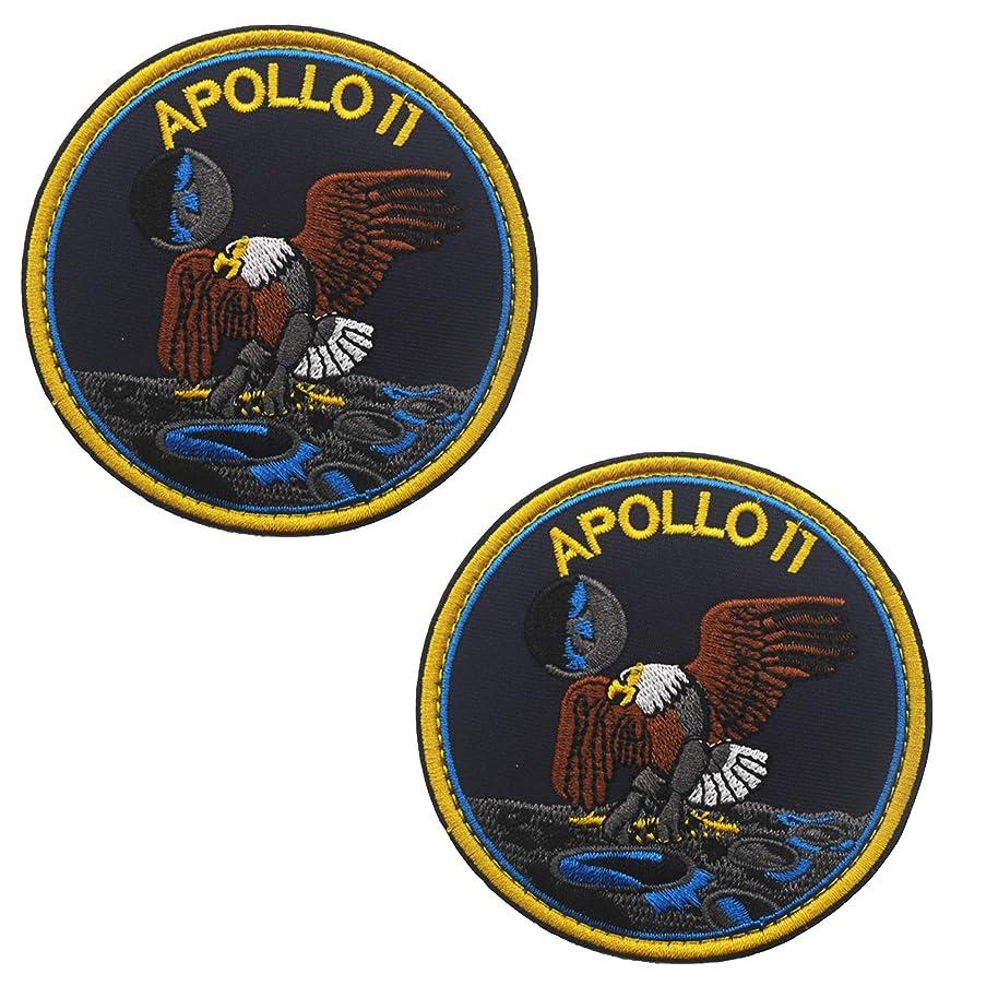 NASA's Apollo 11 Program 3.15