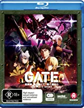 Gate: Complete Series (Blu-ray)
