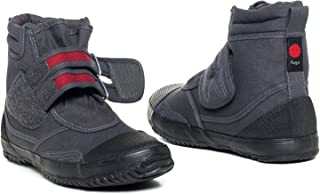Ka-Ni Japanese Ankle Boots, Eco-Friendly Vegan Rubber and Canvas, Men's