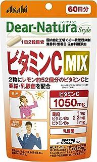 小さくてコンパクト 親愛なるナチュラスタイルのビタミンCMIX 120錠(60日分)