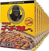 ゴーゴーカレー レトルトカレー 詰め合わせ 中辛 セット (2食入×10箱)