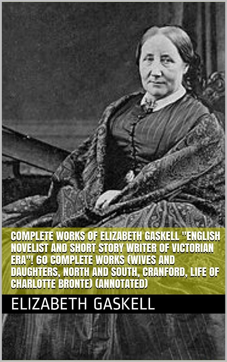 優れたミニスクワイアComplete Works of Elizabeth Gaskell