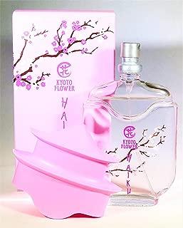 Avon Haiku Kyoto Flower Eau de Parfum Spray 1.7 Fl Oz Brand new in box