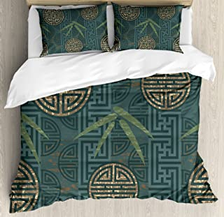 Ambesonne Bamboo Duvet Cover Set, Style Composition with Oriental Motifs Leaves Eastern Elements, Decorative 3 Piece Bedding Set with 2 Pillow Shams, Queen Size, Ivory Teal