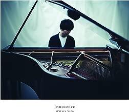 Innocence [TKGR-012]