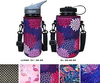Koverz Neoprene Water Bottle Carrier, Water Bottle Holder | 4 Sizes | Large 24-30oz 750mL | XL 32-40oz 1200mL | 64oz Half Gallon | 128oz One Gallon | Choose Your Style!