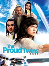 Proud Twins, The