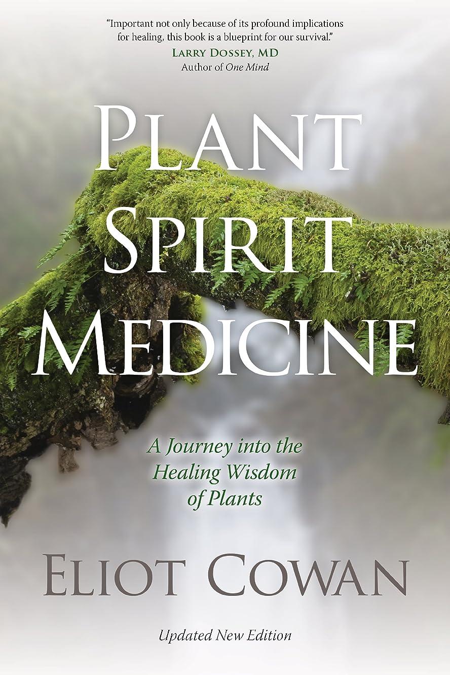 談話タイマー店主Plant Spirit Medicine (English Edition)