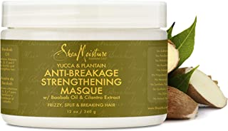 Shea Moisture Yucca and Baobab Anti-Breakage Mask 340 g
