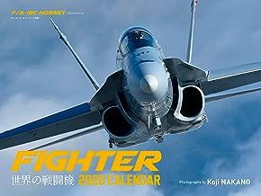 2020年 ワイド判カレンダー FIGHTER  世界の戦闘機