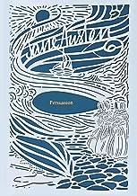 Persuasion (Seasons Edition — Summer) PDF