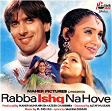 Rabba Ishq Na Hove (Pakistani Film Soundtrack)